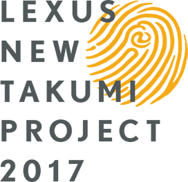 LEXUS NEW TAKUMI PROJECT 2017