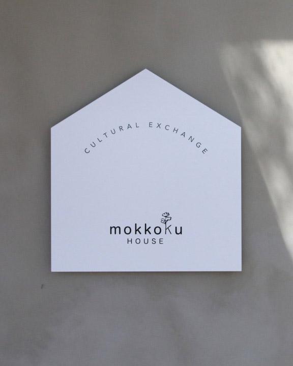 徳島県鳴門市でオーダーメイドのサーフトランクス「ナルトトランクス」を手掛ける山口縫製が、同社が運営する保育園との共同プロデュースでアートスペースをオープン。代表の山口輝陽志氏が「地元の人に本物のアートに触れてもらいたい」と思い、生み出した場所だった。