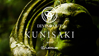 「DINING OUT KUNISAKI with LEXUS」